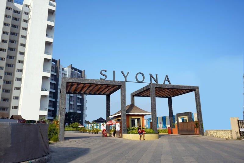 Entry Arch Siyona
